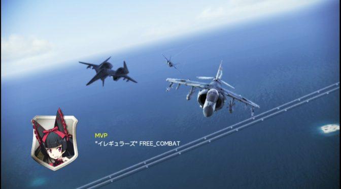 #825 とにかくTDM艦隊攻略戦いっけーー