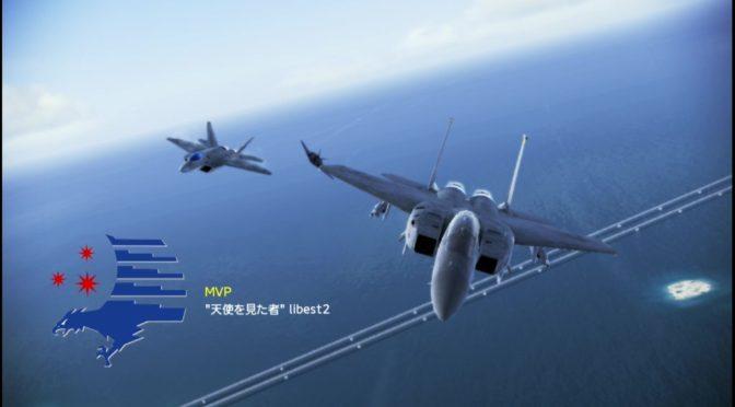 #824 ハリアーAQ TDM艦隊攻略戦 今日も行くぞー
