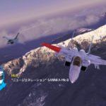 #884 協同戦役 Alps Air Corridor アルプス LACM