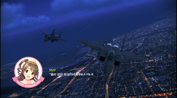 #883 協同戦役 Dubai Night Assault ドバイ 4AGM編