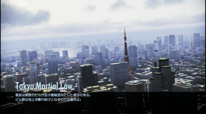 #880 協同戦役 Tokyo Martial Law 東京