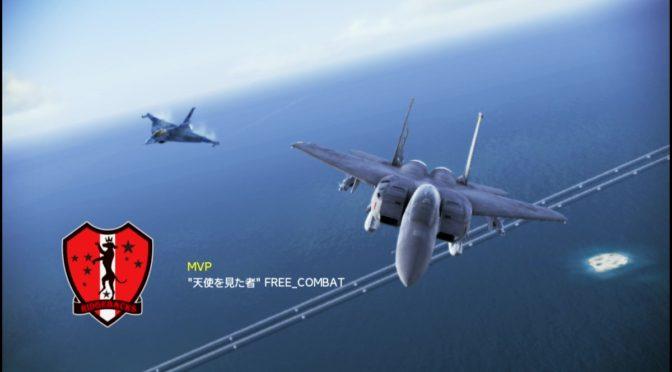#893 Aerospace Center Defense コモナに戻るw