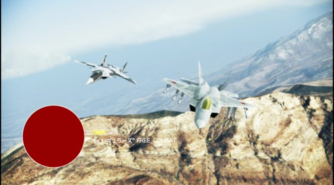 #887 協同戦役 Area B7R Dogfight Battle 円卓 ATD-0