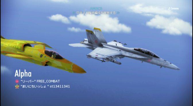 #900 F/A-18F スパホ Lv.15 U1500 コモナ 6戦だーー