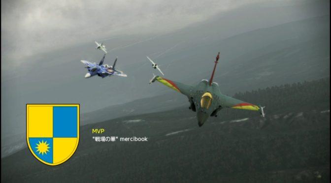 #901 F/A-18F スパホ Lv.15 U1500 WBA 武器庫だー