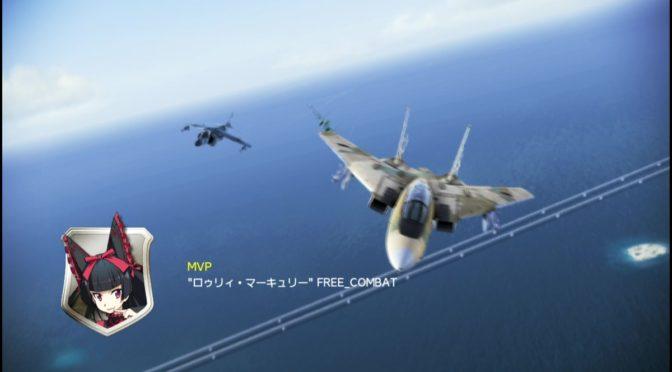 #943 SFFSで艦隊攻略戦、今日もU1500でF-14B PCペル猫