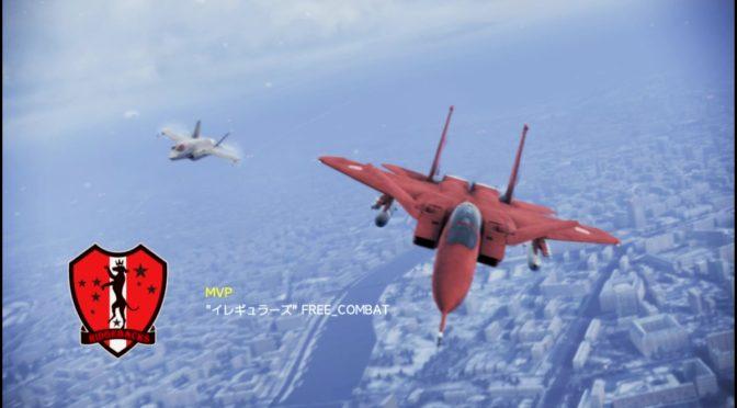 #945 F-15 S/MTD Agile Eagle やっぱこいつは気持ちいいよ