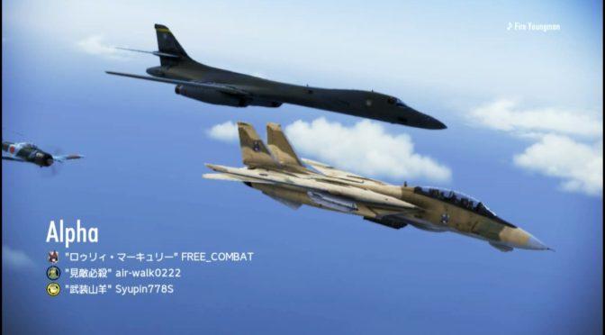 #940 少し慣れたかな U1500 艦隊攻略戦 SFFS&F-14B PC