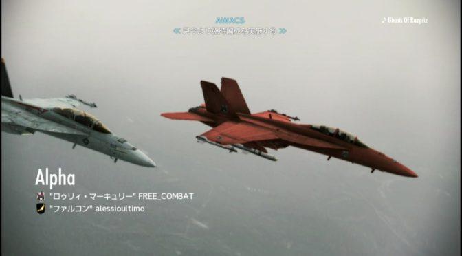 #937 U1500 F/A-18F(12)&LASM(5)武器庫WBA