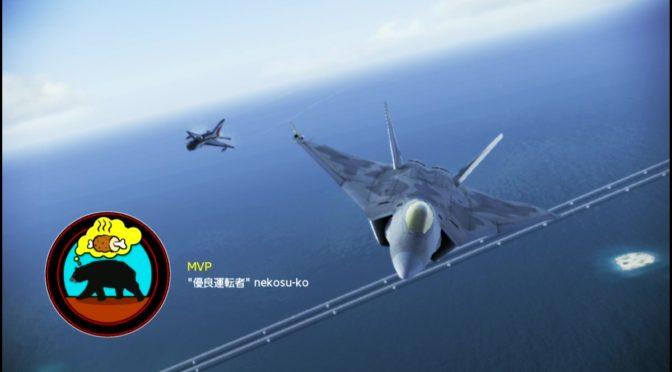 #939 TDM艦隊攻略戦、SFFS&F-14Bペル猫U1500で出撃だー