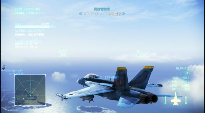 #946 F/A-18FスパホLv.18 限定ナシでコモナで最後でやらかした?