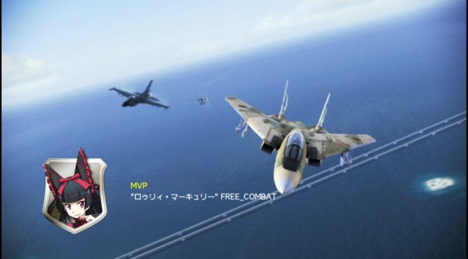 #938 よしTDM艦隊攻略戦だ、U1500ペル猫(10)&SFFS(5)だー