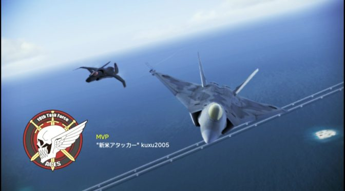 #970 F/A-18F LASM威力強化でTDM艦隊攻略戦一発だー