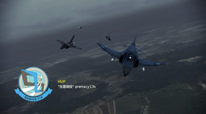#962 F/A-18F,JK19LASM5で東京3戦飛んで黒剣引く