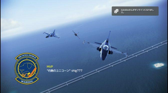 #968 TDM艦隊攻略戦、F/A-18Fスパホで一戦飛ぶか!