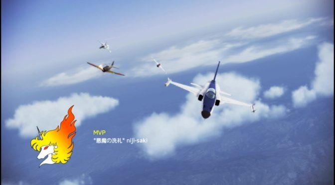 #983 ダム、F/A-18Fで機銃チャレンジして返り討ちで金石
