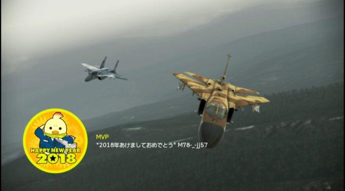 #985 F/A-18F、スロット40通常のフルセッティングでWBA武器庫