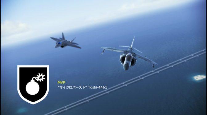 #998 Lv.20の機体といえば、そうだAV-8BハリアーAQで行こう