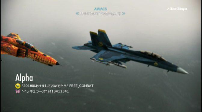 #981 武器庫でF/A-18FスパホvsインフェルノF-4Eファントム