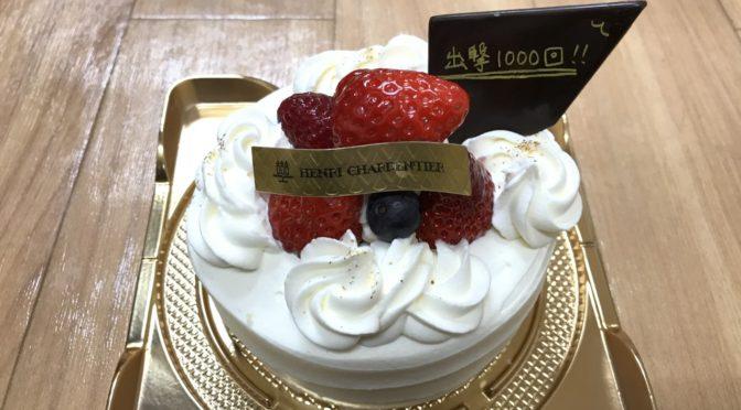 #1000 出撃1000日記念、第5回FREE隊OFF&ON出撃(II)