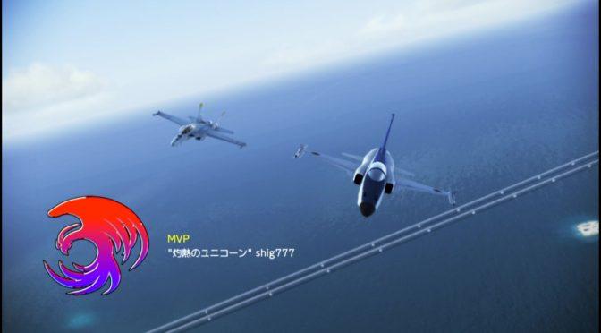 #996 F/A-18F、F-15 S/MTD、F-15E SR、3機飛び比べ