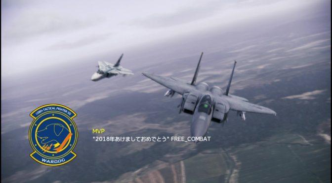 #995 改めましてF/A-18F, ARMSスロット41でコモナだ、が微妙なメンバー