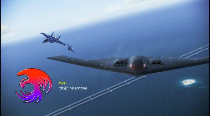 #1007 さってと、今日もLv.14, F-14B PC&SFFSペル猫育てるかー