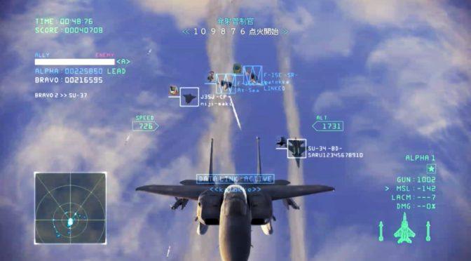 #1013 終了記念 第6回FREE隊OFF&ON出撃(5)まだ飛ぶかー大連戦!
