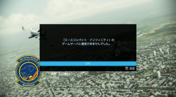 #1013 終了記念 第6回FREE隊OFF&ON出撃(6)終了まで2時間切ったが大連戦!