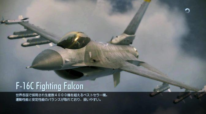 出撃前の戦闘機画像コレクション